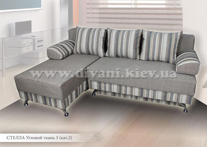 Стелла - мебельная фабрика Меблі Софіївки. Фото №9. | Диваны для нирваны