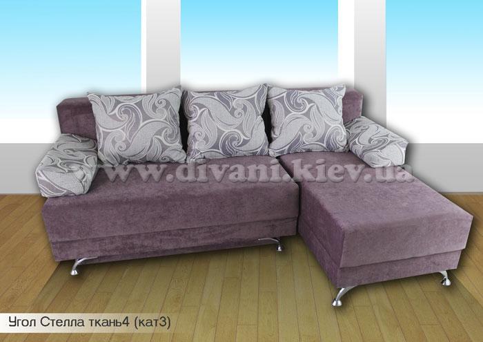 Стелла - мебельная фабрика Меблі Софіївки. Фото №11. | Диваны для нирваны