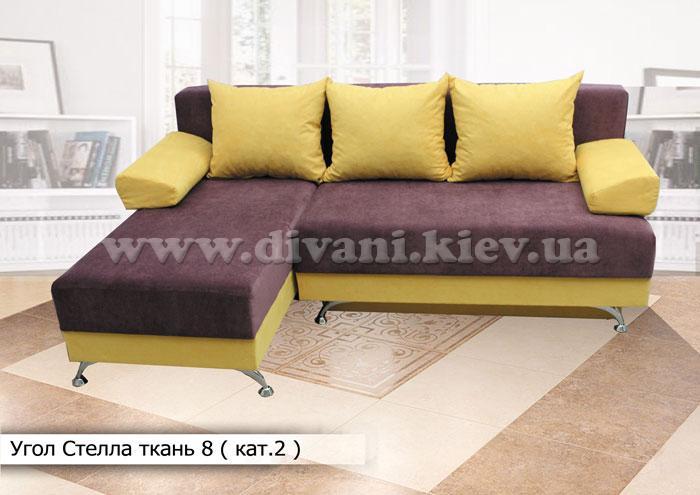 Стелла - мебельная фабрика Меблі Софіївки. Фото №12. | Диваны для нирваны