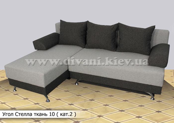 Стелла - мебельная фабрика Меблі Софіївки. Фото №14. | Диваны для нирваны