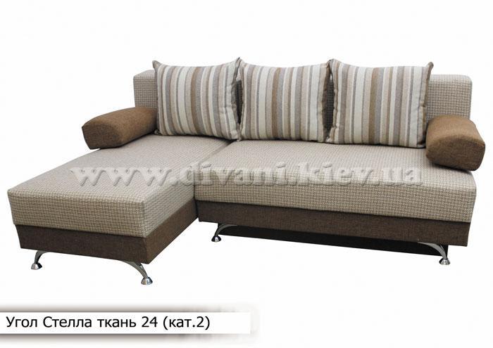 Стелла - мебельная фабрика Меблі Софіївки. Фото №16. | Диваны для нирваны