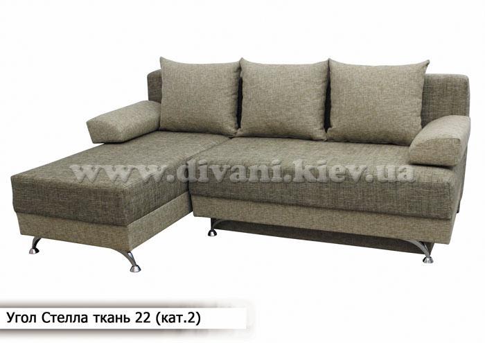 Стелла - мебельная фабрика Меблі Софіївки. Фото №18. | Диваны для нирваны