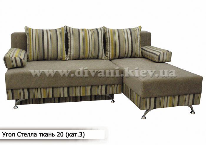 Стелла - мебельная фабрика Меблі Софіївки. Фото №20. | Диваны для нирваны