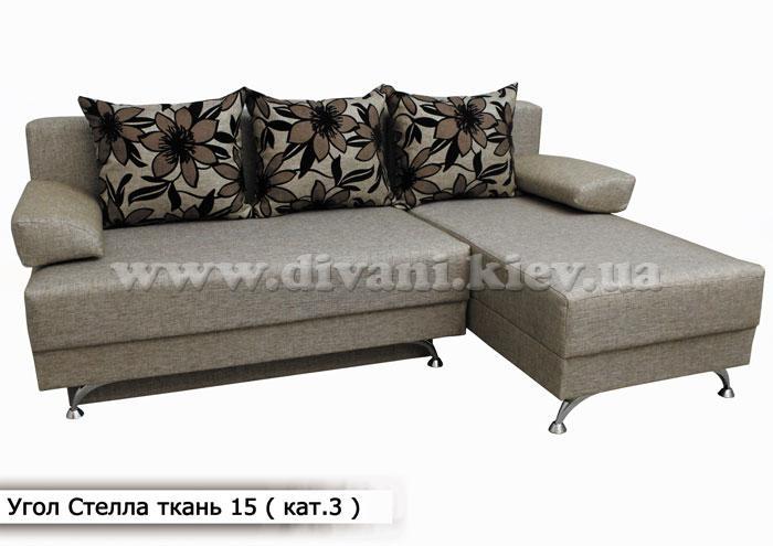 Стелла - мебельная фабрика Меблі Софіївки. Фото №25. | Диваны для нирваны