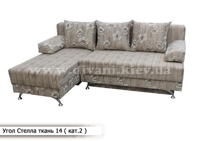 Стелла - мебельная фабрика Меблі Софіївки. Фото №26. | Диваны для нирваны