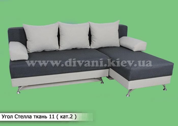 Стелла - мебельная фабрика Меблі Софіївки. Фото №29. | Диваны для нирваны