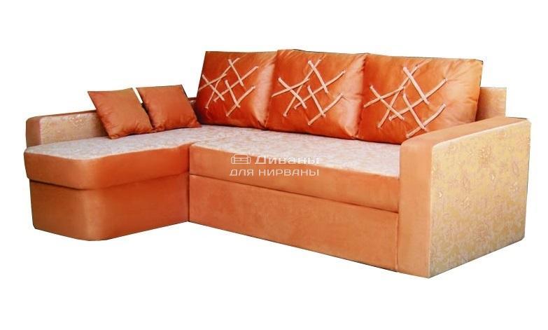 Гавана - мебельная фабрика Лісогор. Фото №1. | Диваны для нирваны