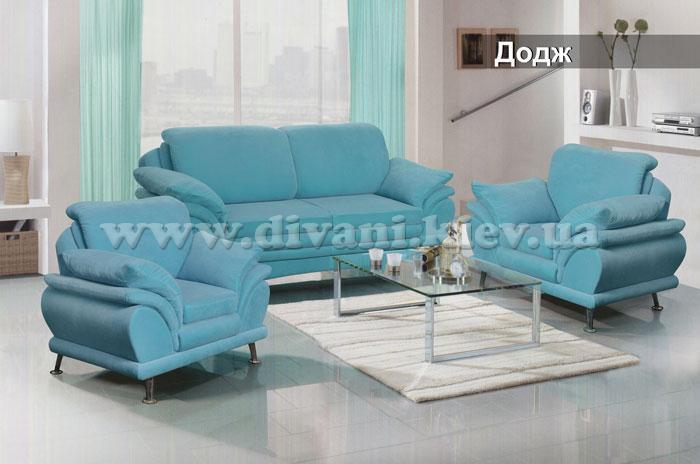 Додж - мебельная фабрика Фабрика Ливс. Фото №1. | Диваны для нирваны
